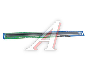 Лента щетки стеклоочистителя 2х615мм 100% СИЛИКОН ХОРС ХОРС, 4108