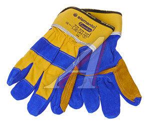 Перчатки спилковые комбинированные усиленные,жесткий манжет,прошивка KEVLAR р.10 SAPPHIRE HANDY DOUB CS-208-10