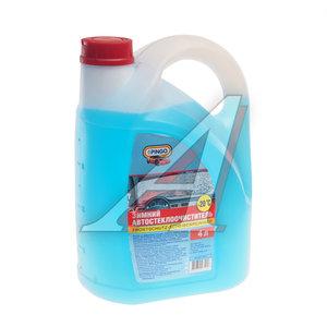 Жидкость омывателя -20С 4л PINGO ОЖ 20-4 PINGO 75020-7, 75020-7