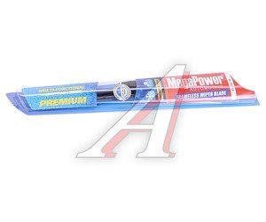 Щетка стеклоочистителя 400мм беcкаркасная (универсальный адаптер) Premium All Seasons MEGAPOWER M-76016