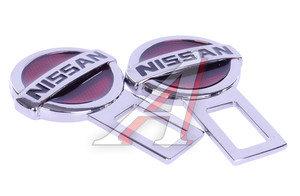 Заглушка ремня безопасности металлическая NISSAN 2шт. Заглушка NISSAN
