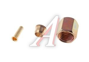 Ремкомплект МАЗ,КАМАЗ трубки тормозной пластиковой d=6х1.0 (1гайка, 1штуцер, 1шайба) РКМАЗ-ТТМ-d6, АТ-614