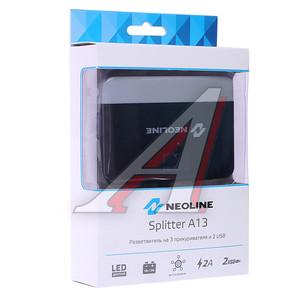 Разветвитель прикуривателя 3-х гнездовой с удлинителем NEOLINE Splitter A13 NEOLINE Splitter A13,