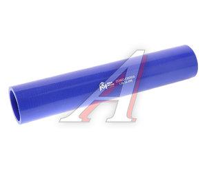 Патрубок МАЗ радиатора подводящий верхний синий силикон (L=270мм d=42х52) 533602-1303010