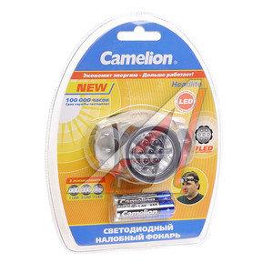 Фонарь налобный 7светодиодов (пластик) 3 режима 6.8см в комплекте 3хR03 CAMELION C-5310-7