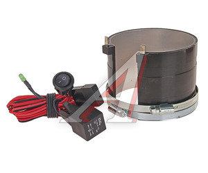 Подогреватель фильтра топливного тонкой очистки бандажный d=90-105мм 12V НОМАКОН ПБ-104