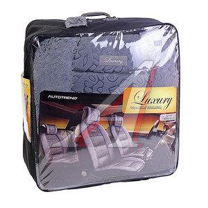 Накидка на сиденье серая комплект 5шт. LUXURY 1160003-001 GY