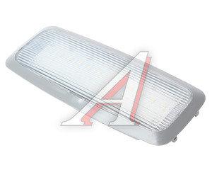 Плафон освещения салона ГАЗ-2217,2705 (12V, светодиод) АЭК 66.3714
