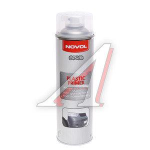 Грунт для пластика аэрозоль 0.5л NOVOL NOVOL PL700