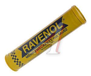 Смазка MOS-2 0.4кг RAVENOL MOS 2