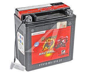 Аккумулятор BANNER Bike Bull 14А/ч 6СТ14 YTX16-BS 514 902 022,