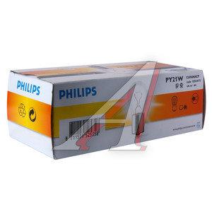 Лампа 12V PY21W одноконтактная Yellow PHILIPS 12496NACP, P-12496, А12-21-3