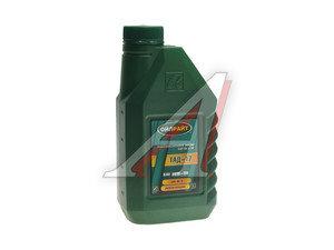 Масло трансмиссионное ТМ5-18 (ТАД-17) GL-5 1л OIL RIGHT OIL RIGHT ТМ5-18, 2547