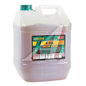 Масло веретенное И-20А 20л OIL RIGHT OIL RIGHT И-20А, 2588