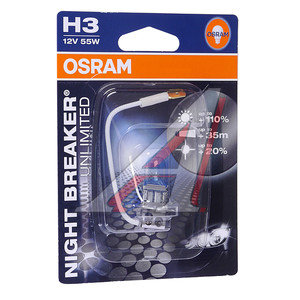 Лампа H3 12V 55W +110% Night Breaker Unlimited блистер OSRAM 64151NBU-01B, O-64151NBUбл, АКГ12-55-1 (H3)