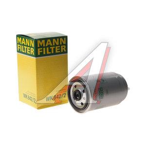 Фильтр топливный JCB 3CX,4CX (дв.PERKINS) MANN WK842/2, 32/912001