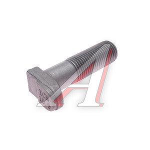 Болт ступицы МАЗ колеса-костыль (тефлон) СМ 5335-3104008, СМ5335-3104008
