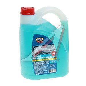 Жидкость омывателя -30С 4л PINGO ОЖ 30-4 PINGO 75030-7, 75030-7