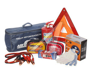Набор автомобилиста (огнетушитель,аптечка,знак,трос 6т,провода,компрессор,лампа-переноска) АВТОСТОП H-2