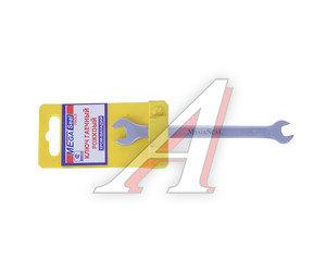 Ключ рожковый 8х9мм MEGASEAL MS510098