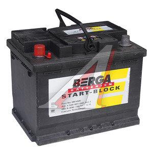 Аккумулятор BERGA Startblock 56А/ч 6СТ56 SB-H5R, 556 401 048 7642
