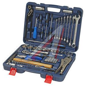 Набор инструментов 72 предмета слесарно-монтажный 1/4'',1/2'' 6-ти гран. (кейс) KORUDA KR-TK72
