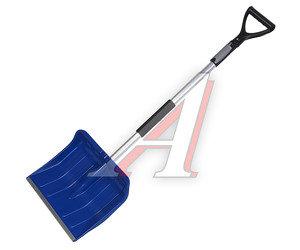 Лопата снеговая 410х320х1200/1580мм пластиковая с телескопической ручкой МАМБА 10506120,