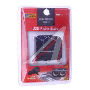 Разветвитель прикуривателя 2-х гнездовой+USB 1A для iPhone/GPS/Camera черный 12-24V PRO LEGEND WF-070, 62577,