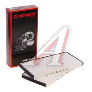 Фильтр воздушный салона SUZUKI NIPPARTS J1348000, LA95, 95860-81A00/95860-81A10/95861-65D00