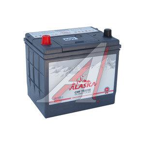 Аккумулятор ALASKA CMF silver+ 65А/ч 6СТ65 75D23R, 75D23R