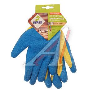 Перчатки нитриловые БЕРТА 545