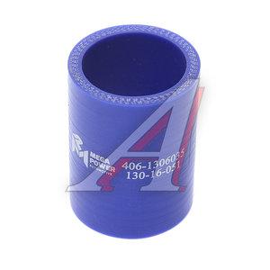 Патрубок ГАЗ-3302 дв.ЗМЗ-406 термостатата силикон 406.1306035