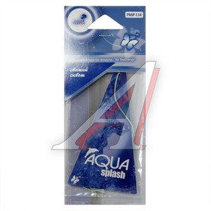 Ароматизатор подвесной пластина (свежий сквош) Aqua Splash FKVJP PASP-114,