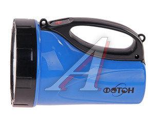 Фонарь аккумуляторный 3 светодиода Straw-Hat (пластик) наплечный ремень зар.устр-во 220V синий ФОТОН ФОТОН РВ-0303, 21125