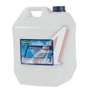 Вода дистиллированная 20л OIL RIGHT OIL RIGHT, 5516