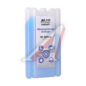 Аккумулятор холода 200мл пластик IG-200 AVS 80707, 80707 IG-200