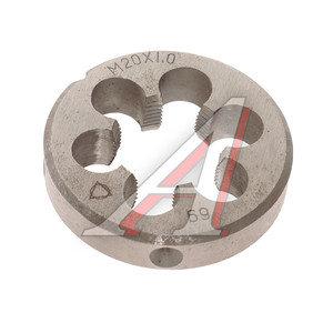 Плашка М20х1.0 ПМ20х1.0