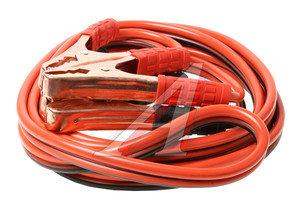 Провода для прикуривания 800А 5.0м TYPE R B-800CU