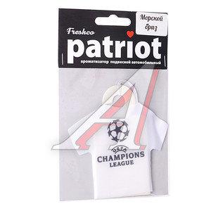 Ароматизатор подвесной текстиль (морской бриз) минифутболка UEFA League PATRIOT PAT-003 UEFA