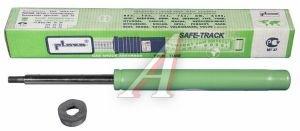 """Амортизатор ВАЗ-2108 передний газовый """"Soft-Drive"""" ПЛАЗА АП11.2905004, 2108-2905003, 2108-2905605"""