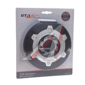 Органайзер для CD-дисков 12 дисков GT Auto Accessories PA-1107