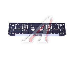 """Рамка знака номерного """"MITSUBISHI"""" с нижней защелкой черная AB-010M"""