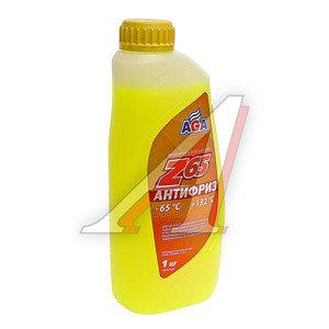 Антифриз желтый -65С 0.946л Antifreeze Z65 AGA AGA042Z,