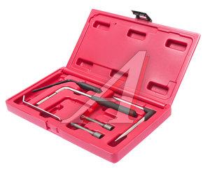 Набор инструментов для демонтажа подушки безопасности водителя 7 предметов (кейс) JTC JTC-4719
