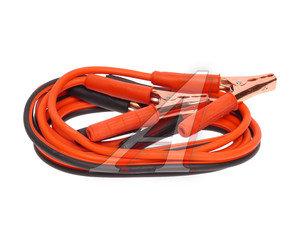Провода для прикуривания 500А 3м КАЧОК КАЧОК В-500