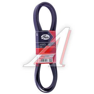 Ремень приводной поликлиновой 7PK2710 GATES 7PK2710XS, 7PK2710, 1099892/112918/YC1E6C301AB/YC1E6C301CB/ERR6896