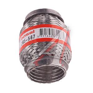 Гофра глушителя 50х100 в 3-ой оплетке BOSAL 265-567
