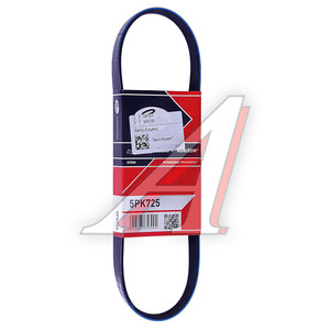 Ремень приводной поликлиновой 5PK725 GATES 5PK725