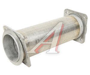 Металлорукав КАМАЗ-ЕВРО,НЕФАЗ дв.CUMMINS в сборе (нержавеющая сталь) (фл. 8мм) увеличенный ресурс ГС 65115-1203012-12ув.