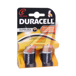 Батарейка C LR14 1.5V Alkaline New блистер (2шт.) DURACELL D-LR14бл